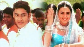 Raja Kumarudu Movie || Indurudo Chandurudo Full Video Song || Mahesh Babu, Preity Zinta