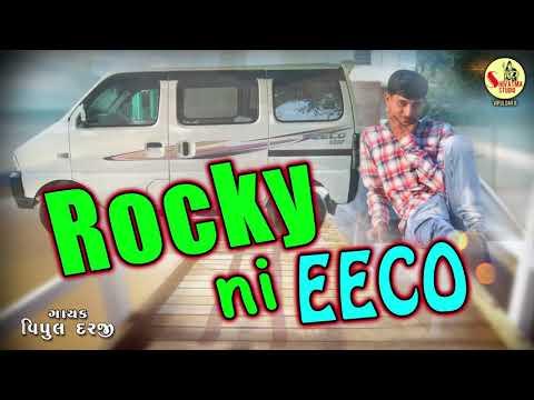 Xxx Mp4 Rocky Ni Eeco New Mp3 Song Gujrati Song L Vipul Darji 3gp Sex