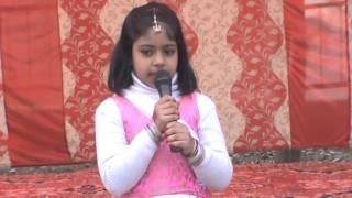 Poem by Priyanka