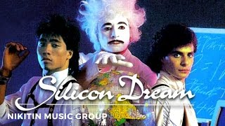 Silicon Dream - Time Machine (Full Album) 1988