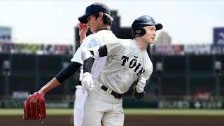 実況パワフルプロ野球2018甦れ藤浪晋太郎栄冠ナイン3年一発勝負配信その2