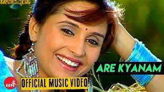 ARE KYANAM Nepali Song | Prashant Tamang & Ashusen Lama Ft.Sanchita Luitel (Official Video)