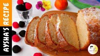 বেকারি স্টাইলে পাউন্ড কেক || How to make Perfect Pound Cake || Classic Pound Cake Recipe