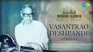 Weekend Classic Radio Show    Vasantrao Deshpande   Datun Kanth Yeto