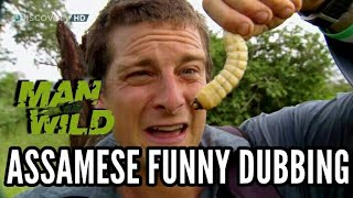 MAN VS WILD - ASSAMESE FUNNY DUBBING | DD ENTERTAINMENT