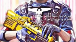 MC5: no lag -_- downlod game tuner