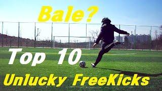 Best Top 10 Unlucky FreeKicks Of The Week #3 (Continue) (무회전+감아차기)