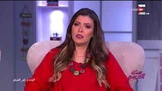 ست الحسن - حالات بوحدة لم الشمل بالأزهر الشريف الطلاق لهم حل .. تعرف عليها من الشيخ عبدالله سلامة