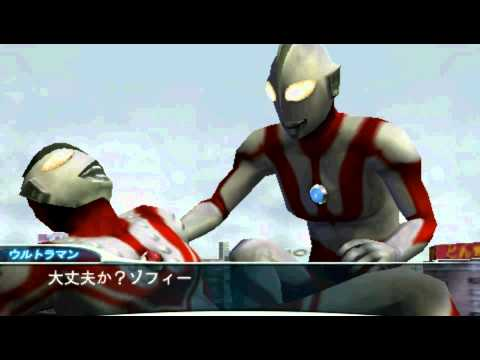 Ultraman Fighting Evolution 0 Unlocking Ultra Father UPDATED