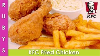 KFC Style Fried Chicken Copy Cat Recipe In Urdu Hindi - RKK