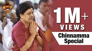 Chinnamma Special | The Beep Show Season 2 - BS #10 | Smile Settai
