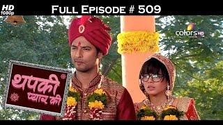 Thapki Pyar Ki - 5th December 2016 - थपकी प्यार की - Full Episode HD