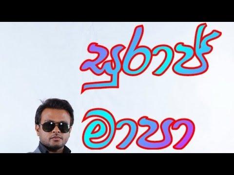 Best Sri Lankan Artist Dance Hemal Ranasinghe Hashini Gonagala Anarkali Akarsha and Suraj Mapa