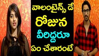 Raj Tarun Anu Emmanuel Romance | Kittu Unnadu Jagratha Movie | Rajtarun Movies | Taja30