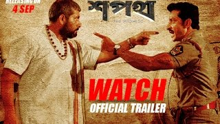 Official Trailer | Bengali Action Feature Film Shapath - The Promise