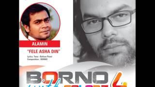 Fele Asha Din By Saiful Alamin