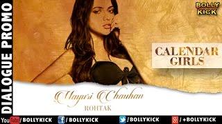 Calendar Girls | Hindi Trailer