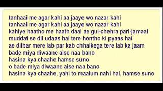 Bade Miya Deewane Aise Na Bano Karaoke with Lyrics