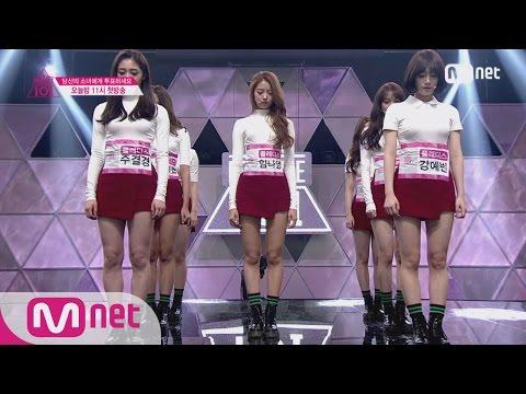 watch [Produce 101] Pledis Trainees Performance EP.01 20160122