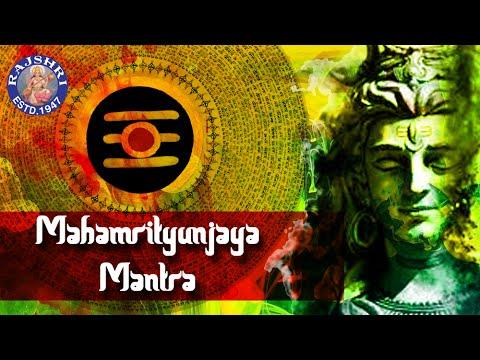 Xxx Mp4 Mahamrityunjaya Mantra 108 Times Chanting Mahamrityunjaya Mantra With Lyrics Lord Shiva 3gp Sex
