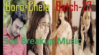 যাদের মন খারাপ তারা মিউজিক টি শুনতে পারেন Sad Breakup Music | love Breakup music cover by Raw Bangla