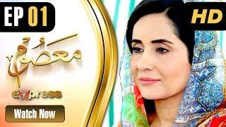 Drama | Masoom - Episode 1 | Express Entertainment Dramas | Yasir Nawaz, Sabreen Hisbani, Sami Khan