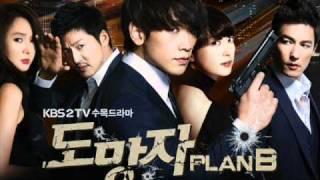 [FULL SONG] MBLAQ - Bang Bang Bang Fugitive PLAN B OST pt.2
