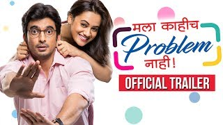 Mala Kahich Problem Nahi | Official Trailer | Spruha Joshi, Gashmeer | Upcoming Marathi Movie 2017