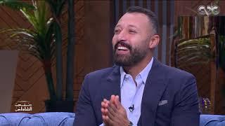 يا أحمد باصي يا أحمد.. كريم فهمي وأحمد فهمي في منتخب التجمع لكرة القدم