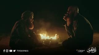مسلسل أبو عمر المصري - الشيخ حمزة ينتظر النسر الخائن في الصحراء لينتقم منه بعد محاولة قتله