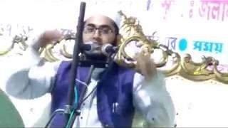 মুফতি রাফি বিন মনির সাহেব, মা বাপের হক, পার্ট - ২ mufti rafi bin monir saheb