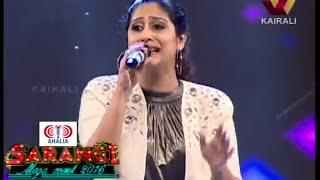 Arunvijay, Haricharan, Shwetha mohan, Ranjini jose Kairali tv Sarangi 2016