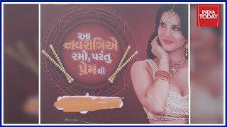 Sunny Leone's Navratri Condom Advertisement Sparks Controversy