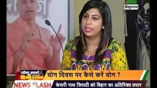 Exclusive talk with Padam shri Yoga Guru 'Bharat Bhusan'