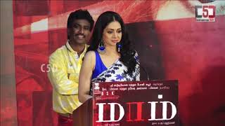 MoM Tamil  Audio and Trailer Launch By A.r.rahaman and  Sridevi actress