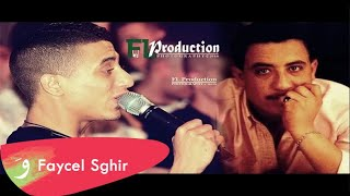 Cheb Faycel Sghir #Hommage A Cheb Hasni Live 2016