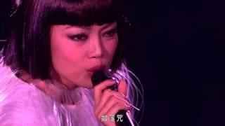 容祖兒 - Mad About You @ 容祖兒李克勤演唱會2015 HD