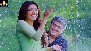 Vivekam Latest Trailer | Telugu Movie Trailers 2017 | Ajith Kumar, Kajal Agarwal, Akshara Haasan
