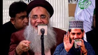 Adul Rauf Roofi, New Naat 2017 Best Mehfil E Naat Naats Urdu & Punjabi Naats By Faroogh E Naat