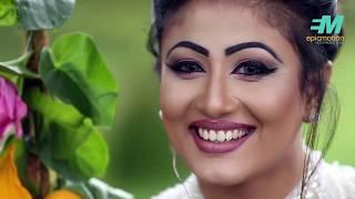 Salon Indu & Mala Saree