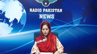 Radio Pakistan News Bulletin 5 PM  (21-08-2018)