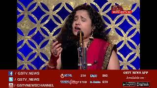 Shabd Soor Ni Sangathe: Musical Show with Amar Bhatt, Prachi Shah | 21-10-2017