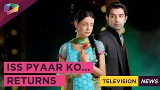 Sanaya and Barun's come back with new Iss Pyaar Ko Kya Naam Doon? series