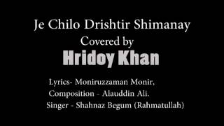 Hridoy Khan Pain Sad song