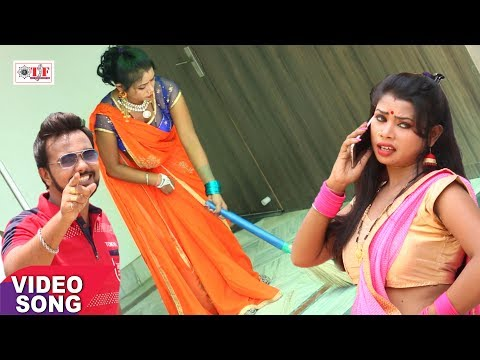Xxx Mp4 निहुरि निहुरि अँगना बहारी Pawan Raja 2017 का सुपरहिट भोजपुरी सांग Dewara Bolata Team Film 3gp Sex