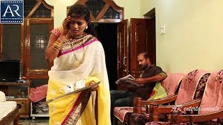 Evandi Aayana Oorelladu Movie Scenes | Avinash with Friends Wife | AR Entertainments