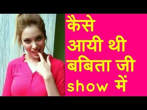 Xxx Mp4 कौन हैं Babita Ji का Godfather जिसने दिलाया था Show Taarak Mehta Ka Utha Chasma 3gp Sex