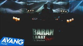 Baran - Lanat Remix by Dj Shober OFFICIAL VIDEO