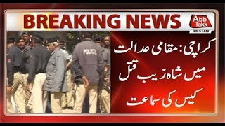 Shahzeb Murder Case: SC Orders Names of Shahrukh Jatoi, Others be Put on ECL