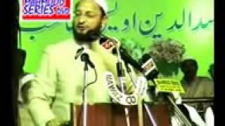 Aqeedah Ahle Sunnat Wal jamaat Asaduddin Owaisi